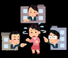 taraimawashi_woman