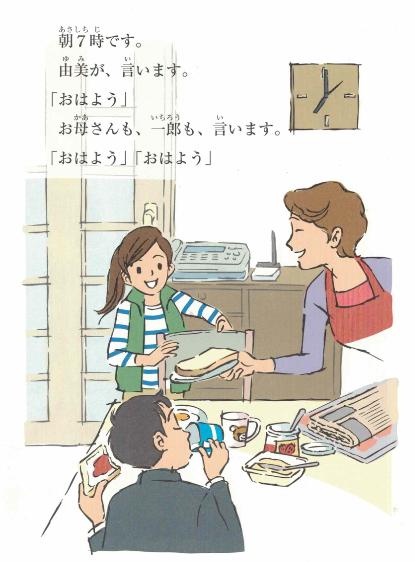kimurake2